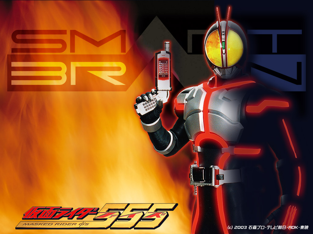 Kamen Rider 555 Theme Song Download